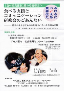 IMG_20140529_0001