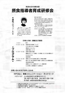 IMG_20141015_0002
