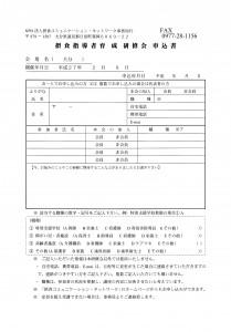 IMG_20141223_0001